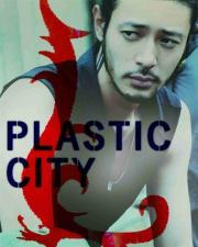 Alle Infos zu Plastic City