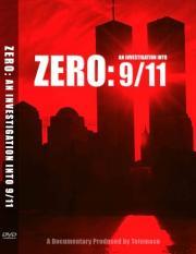 9/11 - Was steckt wirklich dahinter?