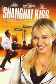 Alle Infos zu Shanghai Kiss