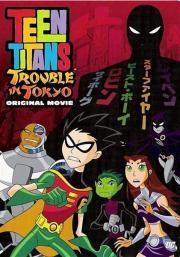 Alle Infos zu Teen Titans - Trouble in Tokyo