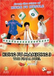 Kung Fu Mahjong 3 - The Final Duel