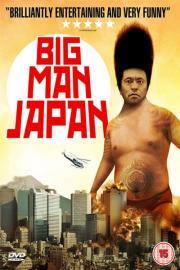 Der Große Japaner - Dainipponjin