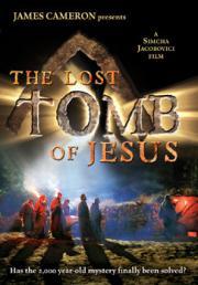 Das Jesus-Grab