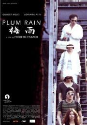 Es regnet Pflaumen in Japan