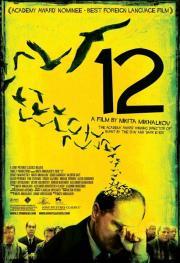 Kinofilme 2007