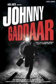 Alle Infos zu Johnny Gaddaar