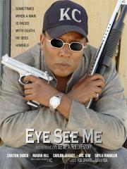 Eye See Me