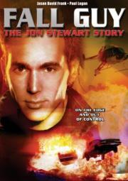 Fall Guy - The John Stewart Story