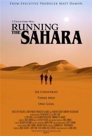 Quer durch die Sahara