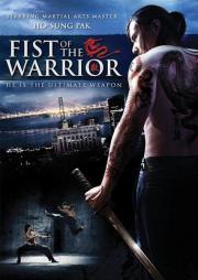 Fist of the Warrior - Er ist die ultimative Waffe