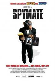 Projekt Spymate - Geheimaffe im Einsatz