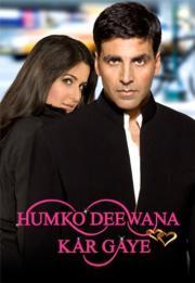 Humko Deewana Kar Gaye - Liebe überwindet alle Grenzen