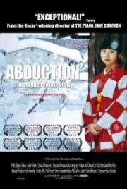 Abduction - The Megumi Yokota Story