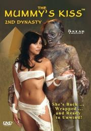 The Mummy's Kiss - 2nd Dynasty