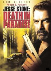 Alle Infos zu Jesse Stone - Death in Paradise