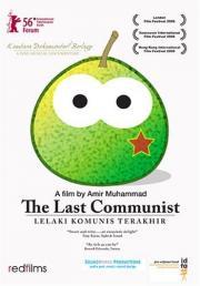 Alle Infos zu The Last Communist