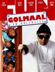 Golmaal - Fun Limited
