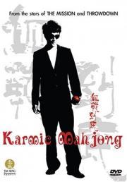 Karmic Mahjong