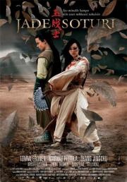 Alle Infos zu Jade Warrior