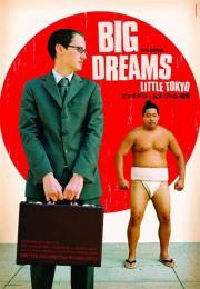 Alle Infos zu Big Dreams Little Tokyo