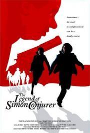 The Legend of Simon Conjurer