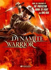 Born to Fight - Dynamite Warrior