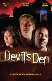 Devil's Den - Killing from Dusk till Dawn