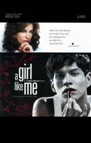 A Girl Like Me - The Gwen Araujo Story