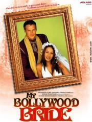 My Bollywood Bride
