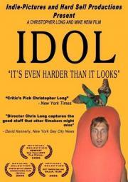 Alle Infos zu Idol