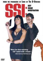 SSI - Sex Squad Investigation