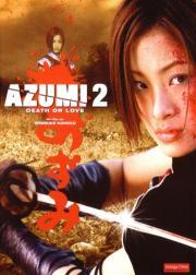 Alle Infos zu Azumi 2 - Death or Love