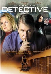 Alle Infos zu Detective