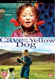 Die Höhle des gelben Hundes
