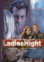 Ladies Night - Ein mörderisches Duo
