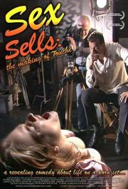 Sex Sells - The Making of Touche