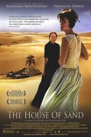 The House of Sand