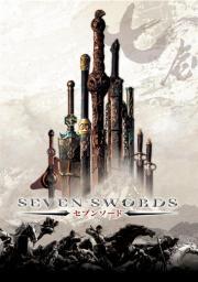 Die Sieben Schwerter