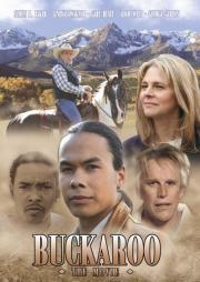 Buckaroo - The Movie