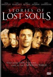 Alle Infos zu Stories of Lost Souls