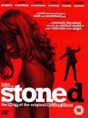 Alle Infos zu Stoned