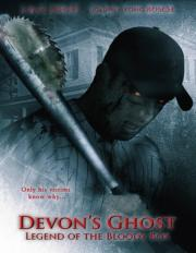 Devon's Ghost - Legend of the Bloody Boy