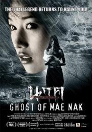 Der Geist von Mae Nak