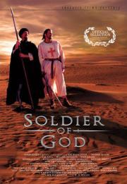 Die Kreuzritter 2 - Soldaten Gottes
