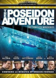 Der Poseidon Anschlag