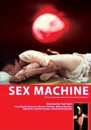 The Strange Saga of Hiroshi the Freeloading Sex Machine