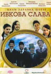 Ivkos Feier