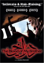 Blood of My Brother - A Story of Death in Iraq