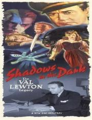 Shadows in the Dark - The Val Lewton Legacy