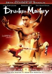 Alle Infos zu Drunken Monkey
